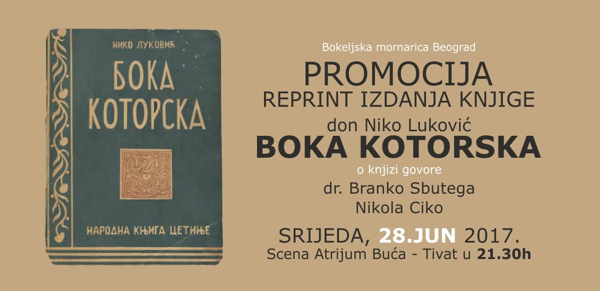 knjiga-boka-kotorska